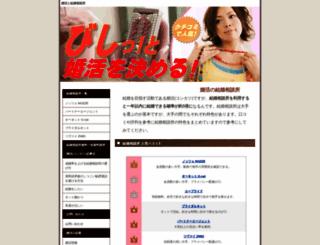 happymania.jp screenshot