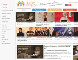 happynation.info screenshot