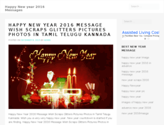 happynewyear2016message.com screenshot