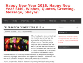 happynewyearr2016.in screenshot
