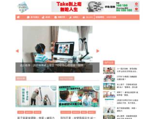 happypama.mingpao.com screenshot