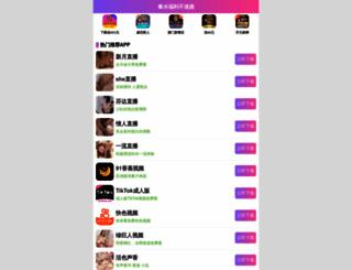 happyphotoclub.com screenshot