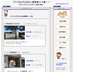 happypianist.net screenshot
