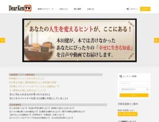 happytv.tokyo screenshot