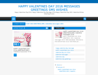 happyvalentinesday2016messages.com screenshot