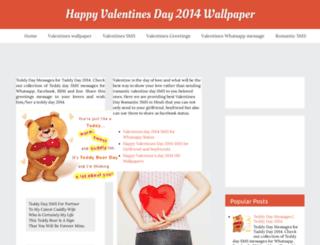 happyvalentinesdaywallpaper.blogspot.com screenshot