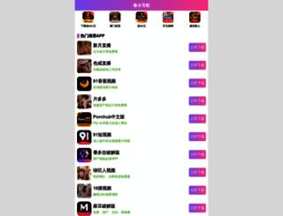 happywheelsez.com screenshot