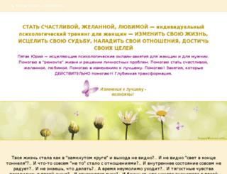 happywoman.info screenshot
