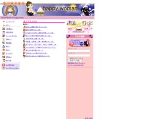 happywoman.jp screenshot