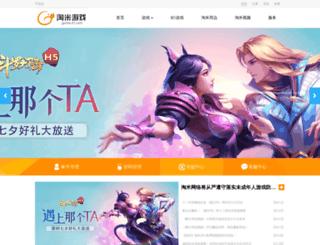 haqi.61.com screenshot