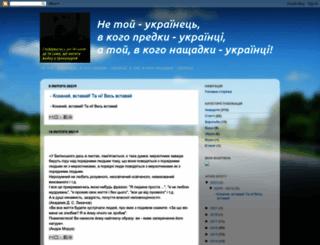 harasyms.blogspot.com screenshot