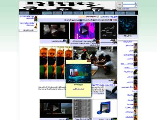 hardboy.miyanali.com screenshot