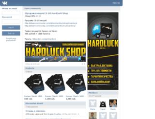 hardluck-shop.ru screenshot