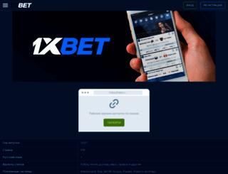 hardrockcafe.ru screenshot