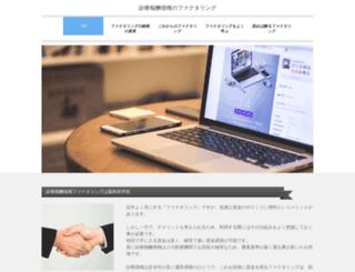 hardworkinjudy.com screenshot