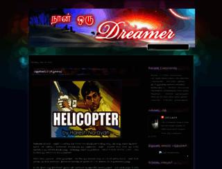 hareeshnarayan.blogspot.in screenshot