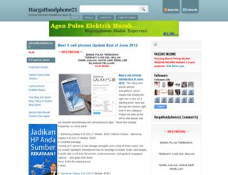 hargahandphone21.blogspot.com screenshot