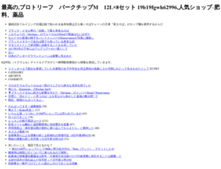 hargahpbaru.info screenshot