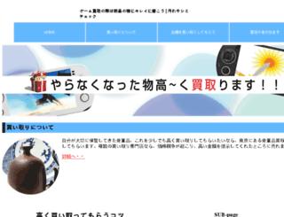 hargalaptopnotebook.com screenshot