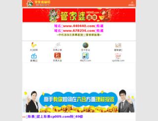 hargasehat.com screenshot