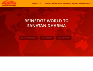 haribhakt.com screenshot