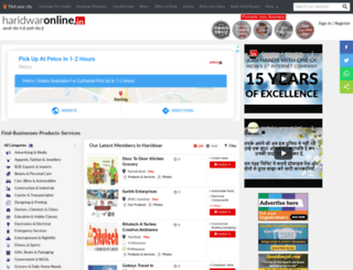 haridwaronline.in screenshot