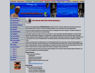 harilalupadhyay.org screenshot