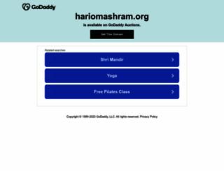 hariomashram.org screenshot