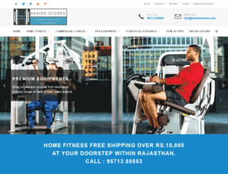 harishstores.com screenshot