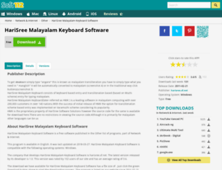 harisree-malayalam-keyboard-software.soft112.com screenshot