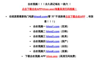 haritsolutions.com screenshot