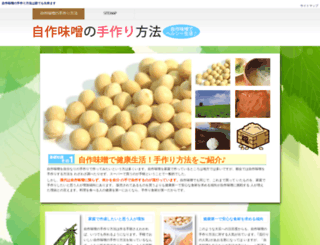 harlequindomains.com screenshot