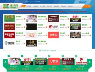 harmanweb.com screenshot