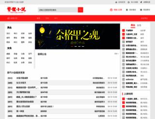 harmlessmovie.com screenshot