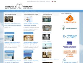 harmonia1.com screenshot