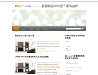harmonologybook.com screenshot