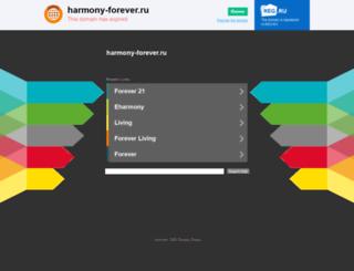 harmony-forever.ru screenshot