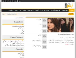haroof.com screenshot