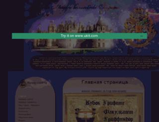 harrygrifits.ucoz.com screenshot