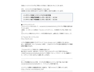 harukasdiary.slmame.com screenshot