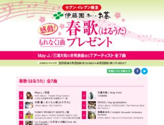 haruuta.com screenshot