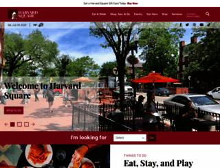harvardsquare.com screenshot