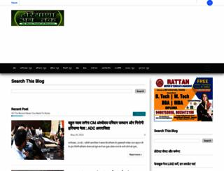 haryanaabtak.com screenshot