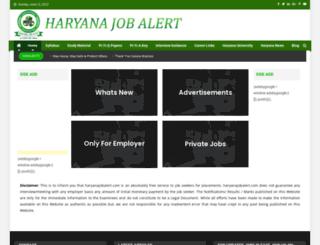 haryanajobalert.com screenshot