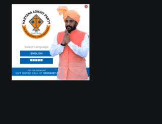 haryanalokhitparty.org screenshot