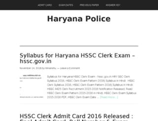 haryanapolice.in screenshot
