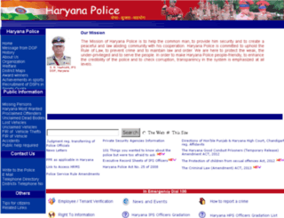 haryanapolice.nic.in screenshot