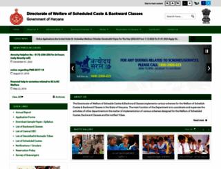 haryanascbc.gov.in screenshot