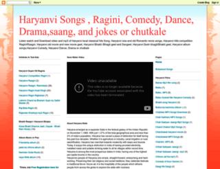 haryanvigeet.blogspot.com screenshot