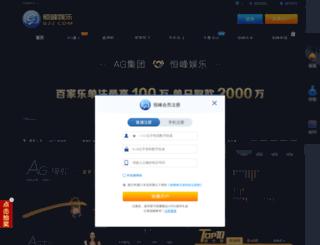 has8.com screenshot